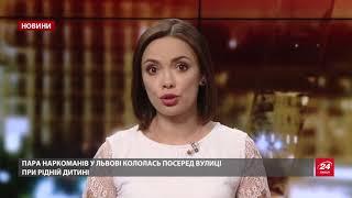 Підсумковий випуск новин за 21:00: Смерть Івана Драча