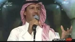 خالد عبدالرحمن اغنية يوم كنتي مغرمه