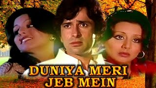 Hindi Movies 2017 Full Movie New  DUNIYA MERI JEB MEIN  Bollywood Movies 2017 Full Movies New