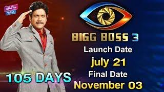 bigg boss 3 telugu release date 2019 - TH-Clip