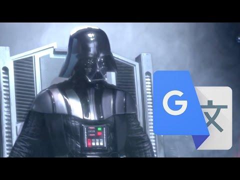 Darth Vader Awakens, Dubbed By Japanese Google Translate