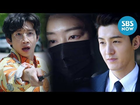 mp4 Doctor Detective Review, download Doctor Detective Review video klip Doctor Detective Review