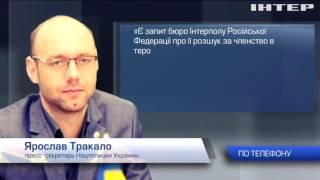 """Украина выдаст России женщину из """"Исламского государства"""""""
