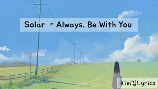 Solar (Mamamoo) - Always, Be With You [Lovers of the Red Sky OST] Sub Indonesia Lyrics music good