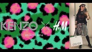 Покупки, KENZO X H&M ! Ноябрь 2016