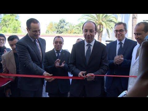العرب اليوم - شاهد: انطلاق خدمات مصلحة المستعجلات الجديدة بمستشفى الرازي للأمراض العقلية في سلا