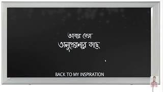 Mayurakshi Full Movie ||prosenjit Chatterjee||Soumitra Chatterjee||Bengal Full Movie 2017