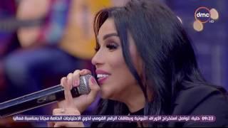 """ده كلام - أغنية """" أنا مش بتاع جواز """" من الفنانة """" أمينة """""""