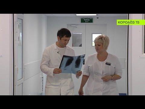 Квартиры для специалистов: как в наукограде поддерживают медицинских работников?