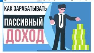 интернете на дому оставить заявку. дешево курс по заработку в интернете купить