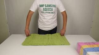 Махровое полотенце оптом, 50 х 90 см., 6 шт./уп. 880061 от компании МИР БАМБУКА ОПТ. Полотенце, халат, простынь оптом, Одесса, 7 км. - видео