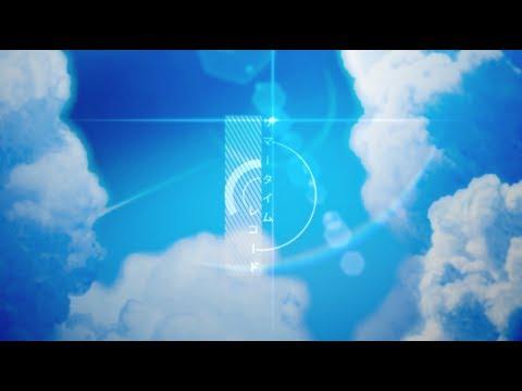 じん / サマータイムレコード【OFFICIAL MUSIC VIDEO】