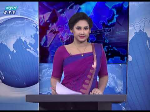 11 Pm News || রাত ১১টার সংবাদ || 08 July 2020 || ETV News