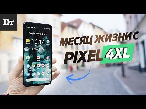 МЕСЯЦ с Google PIXEL 4XL: Обзор | Лучший Android?