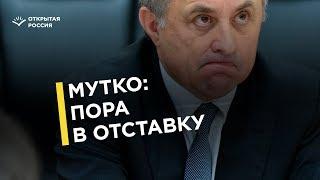 Сдержать обещание: уйдет ли в отставку Виталий Мутко?
