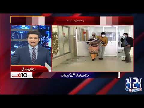 Rehan Tariq Hardcore Analysis On Lawyers Attack On PIC In 10 Tak