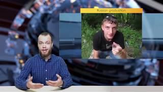 Hack News - Американский аналитик (Выпуск 34)