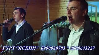 """КРИМІНАЛ"". Танці на українському весіллі. Вальс"