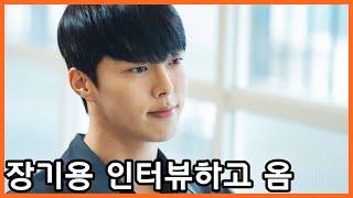 하루에 배우 네명 보고 와서 떡실신한 애 (feat. 나쁜녀석들)