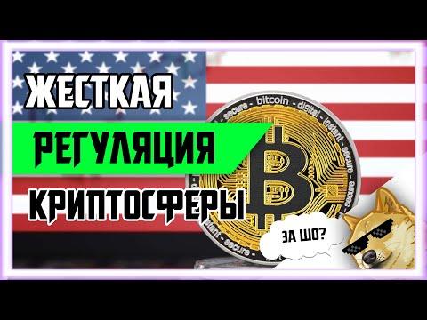 Etro exchange crypto