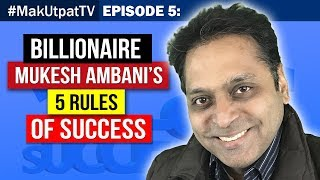 MakUtpatTV Episode 5: Billionaire Mukesh Ambani's 5 Rules of Success