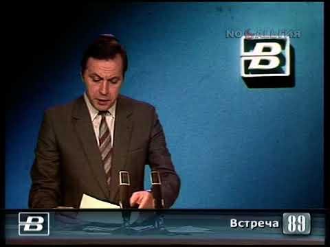 Встреча шахтёров с правительством СССР 25.07.1989
