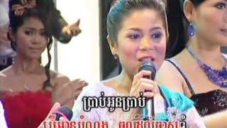 VIP Collection DVD #16 - Chan Samai + Chhoun Sovanchai - Der Srey Der