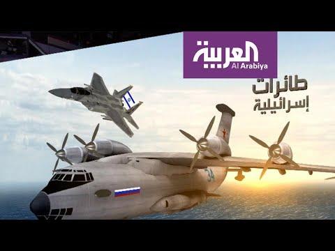 العرب اليوم - شاهد: تفاصيل الرويات بشأن إسقاط الطائرة الروسية في سورية