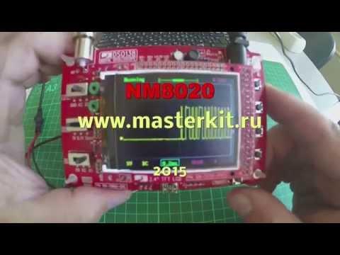 MP9213 - Автомобильный USB - OBDII сканер универсальный купить в Мастер Кит. Драйвер, программы, схема, отзывы, инструкция, своими руками, DIY