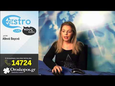 Love Astro Tips Ζωδίων για τον Νοέμβριο 2017 σε βίντεο!
