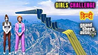 GTA 5 - GIRLS CHALLENGE