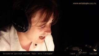 Смотреть онлайн Аудио стих Сергея Есенина «Бабушкины сказки»