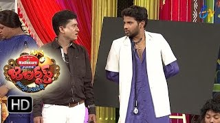 Hyper Aadi Raising Raju Performance | Jabardasth | 3rd November 2016 | ETV  Telugu