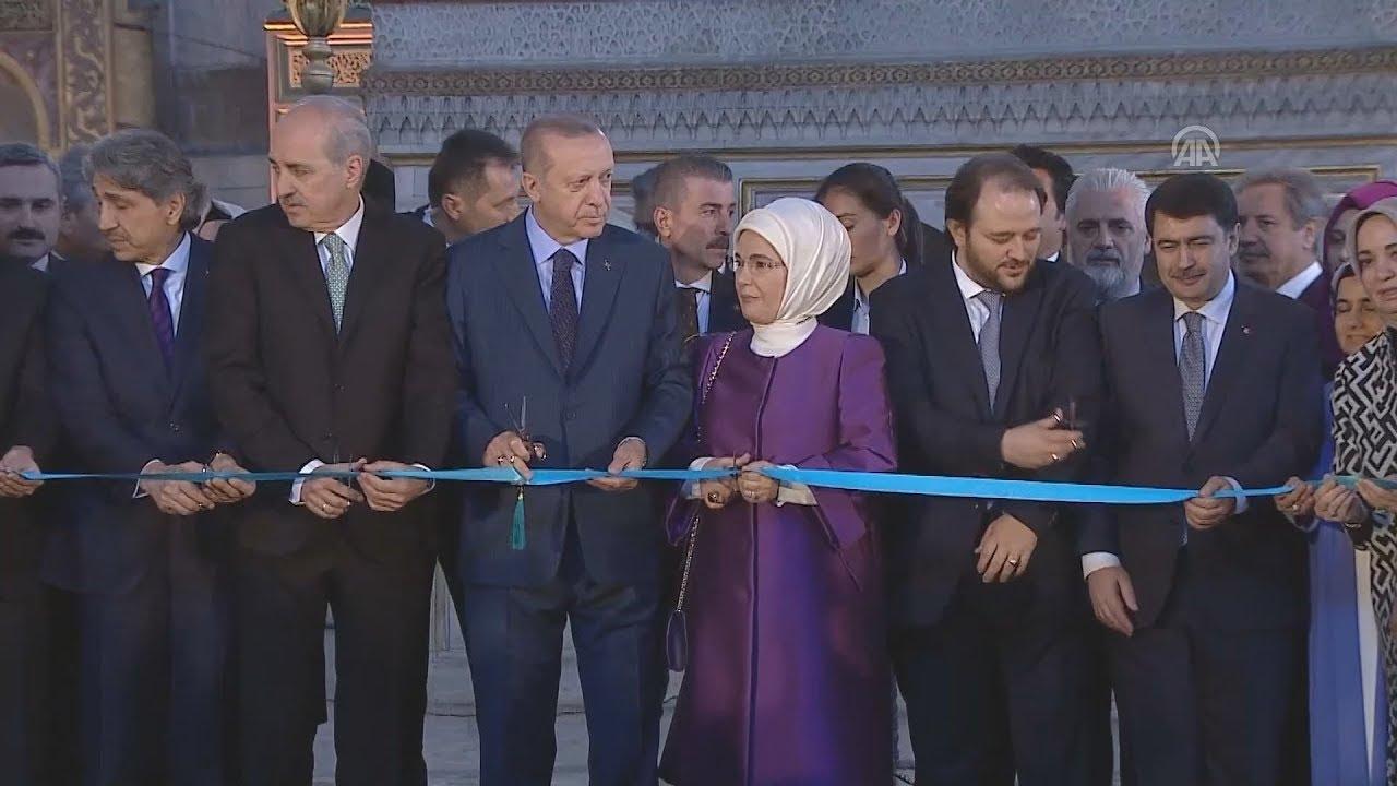 Ο Τούρκος πρόεδρος Ρ. Τ. Ερτογάν εγκαινίασε έκθεση τέχνης στην Κωσταντινούπολη