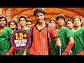 Varudu movie Songs - Relaare Relaare - Allu Arjun Bhanu Sri Mehra video download