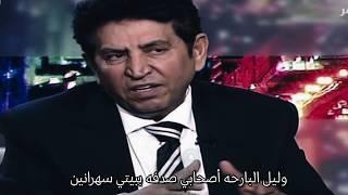 تحميل اغاني صحيح احنا تفارقنا ????   كريم العراقي MP3