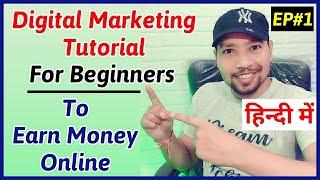 Digital Marketing Tutorial For Beginners To Earn Money Online | Digital Marketing kya hai