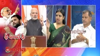 Dhee Ante Dhee  Special Discussion  Sneha TV Exclusive