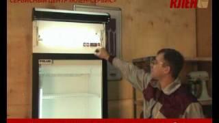 Инструкция по работе шкафа холодильного.avi