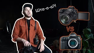 Автофокус Canon EOS R vs 5D mark IV