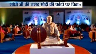 PM Modi Replaces Mahatma Gandhi On Khadi Calendar Diary