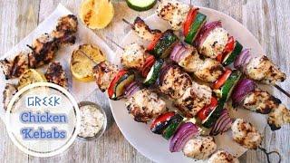 Chicken Kebabs- Shish kebabs
