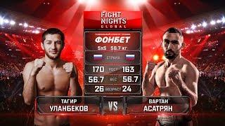 Тагир Уланбеков vs. Вартан Асатрян / Tagir Ulanbekov vs. Vartan Asatryan