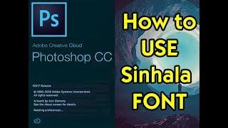 photoshop learning sinhala pdf free download - ฟรีวิดีโอ