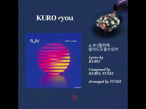 KURO - 1st EP Album #you [Highlight Medley]