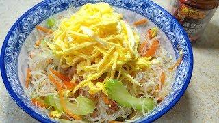 五彩炒粉絲 / 一碟有齊均衡飲食 / 細妹主理  Stir fry glass noodles 【20無限】