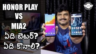 MiA2 VS Honor Play Which One is Better? ll in telugu ll
