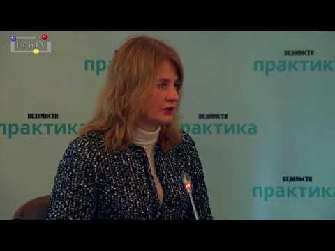 Ведомости. Наталья Касперская, InfoWatch: Регулирование мета, пользовательских, персональных данных