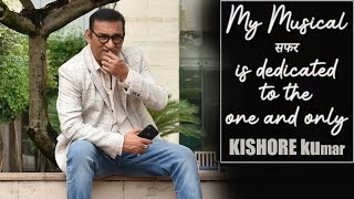 Zindagi ka safar hai ye kaisa safar | Tribute to Kishore Kumar | Safar 1970 songs | Abhijeet