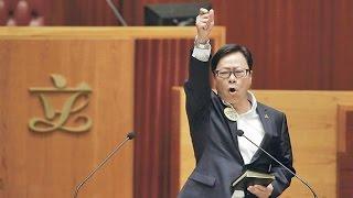 黃毓民,2015年度【1月至4月】 立法會發言精選 (第1輯) (直播、訊號測試)